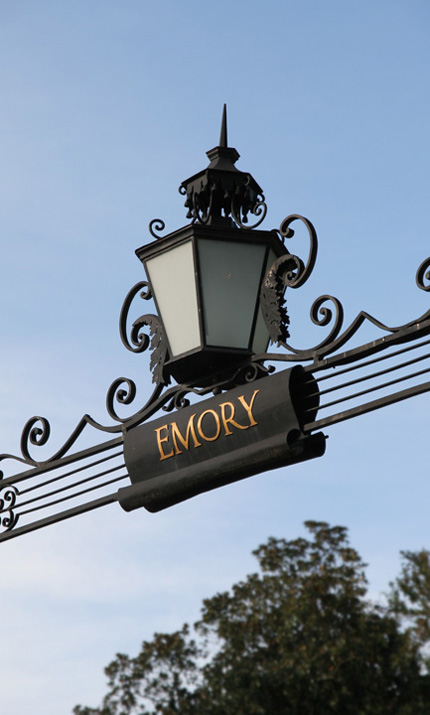 Emory Light